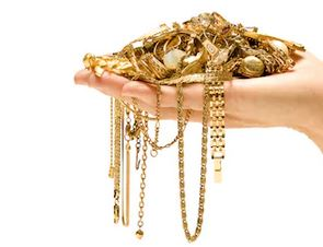 who buys scrap gold in inverness? gold COIN shop inverness - we buy gold - cash for gold - gold for cash - serving brooksville, crystal river, dade city, floral city, inverness, hudson, holiday, homosassa, new port richey, lutz, land o lakes, lecanto, spring hill, odessa, wesley chapel, zephyrhills, tampa, dunnellion, tarpon springs, clearwater, palm harbor spring hill gold and coin shop plus - contact us today 352-585-9772 - Paying TOP DOLLAR!! CASH PAID!! Cash For Gold!